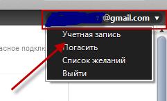 Переход на экран профиля