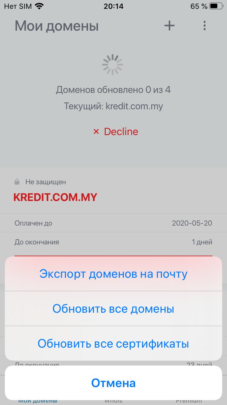 калькулятор вкладов андроид
