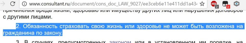 935 статья