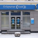 Изображение - Документы, необходимые для оформления кредита в банке открытие openbank-150x150