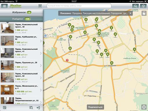 Карта приложения