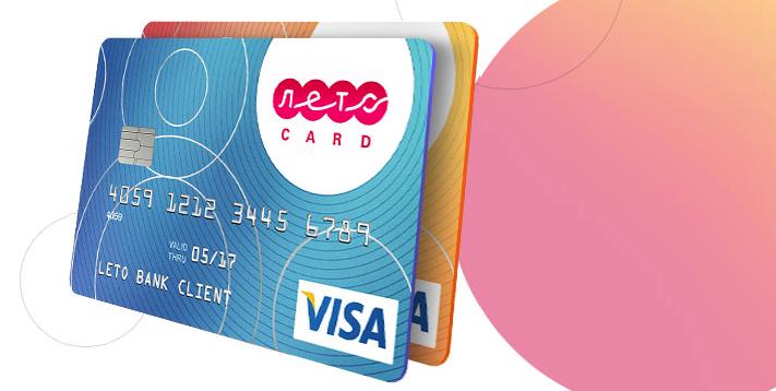 Изображение - Оформить кредитную карту лето банка онлайн letobank_creditcard