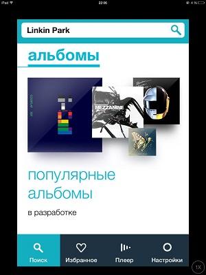 FreemakeMusicbox  обзор