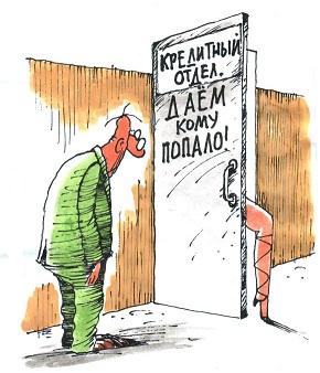 взять кредит 20 тысяч рублей