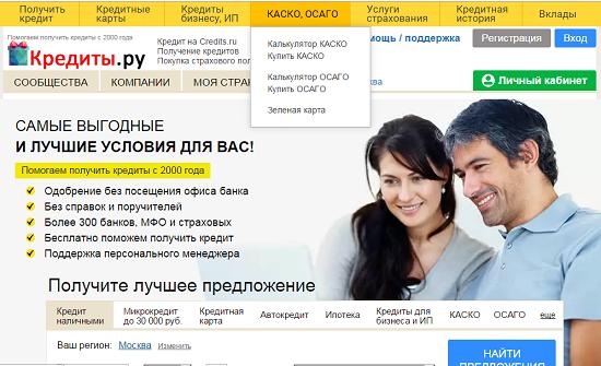 Полезные финансовые сайты и сервисы