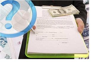 Изображение - Где можно взять деньги в долг срочно 031415_1830_1