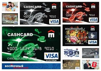 кредитная карта восточного экспресс банка