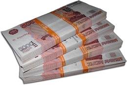 Изображение - Если срочно нужны деньги, как взять в долг 100000 рублей 1441275497-629