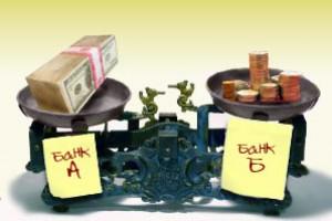 перекредитование долга