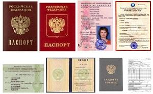документы для получения кредита в Россельхозбанке