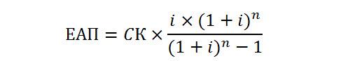 формула расчета ежемес. платежа