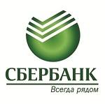 Кредиты Сбербанка физическим лицам