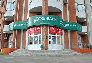 кредиты скб-банка физическим лицам