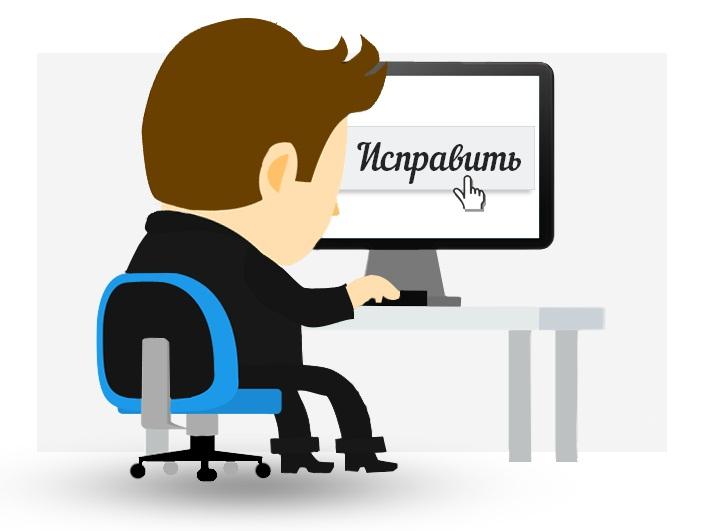 исправление кредитной истории займами онлайн