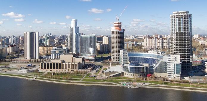 Микрозаймы в Екатеринбурге