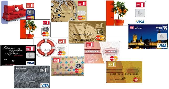 Займ на карту Хоум Кредит Банка