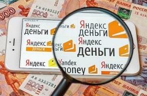 автоматический займ на Яндекс Деньги