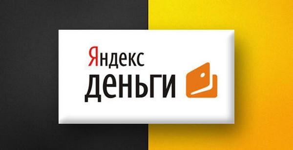 займы на Яндекс Деньги без привязки карты