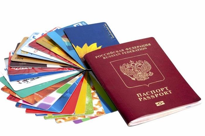 Кредитные карты по паспорту с моментальным решением