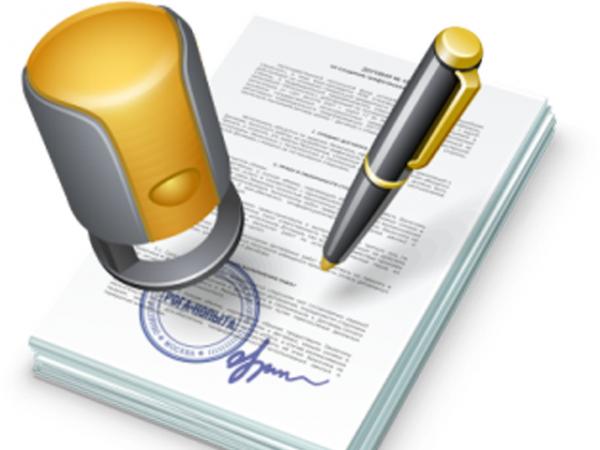 Кредит наличными по паспорту от Совкомбанка