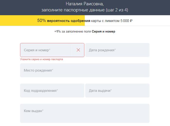 Банк Тинькофф: Кредитная карта для автолюбителей