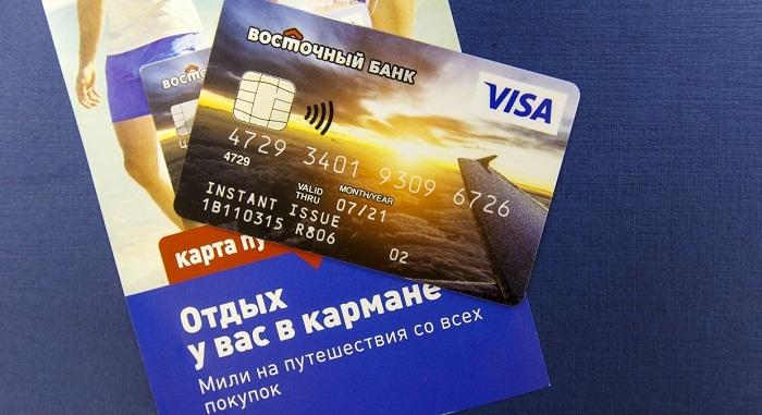 увеличить лимит по кредитной карте банка Восточный