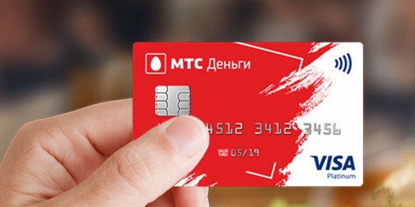 увеличить лимит по кредитной карте МТС банка