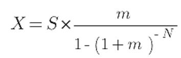 Формула Аннуитета