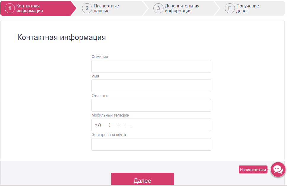 Займы в серисе Solva.ru - онлайн заявка