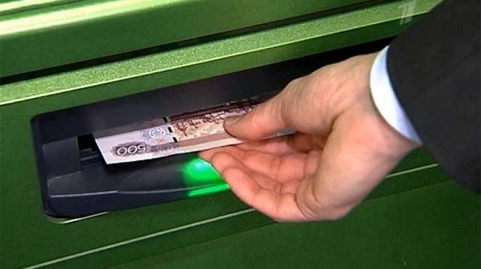 кредитные карты с бесплатным снятием наличных