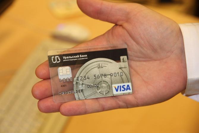 Кредит с плохой кредитной историей в УБРиР