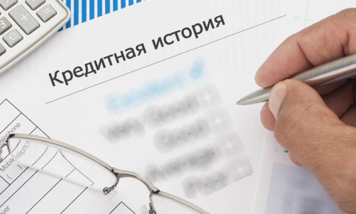 Кредит с плохой кредитной историей в СКБ-Банке