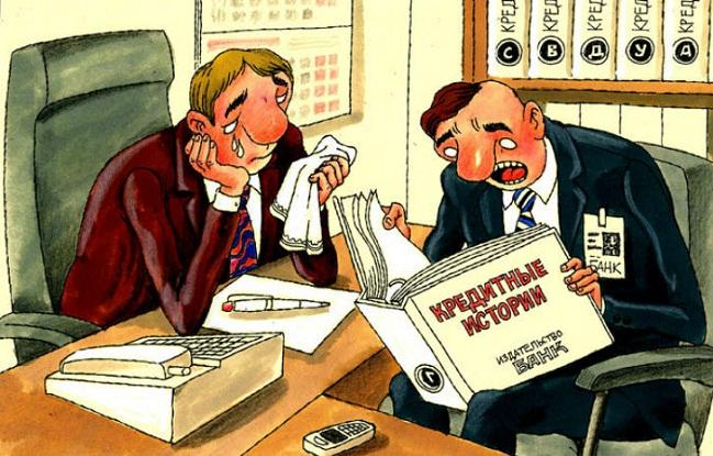 Кредит с плохой кредитной историей в Ренессанс Кредит