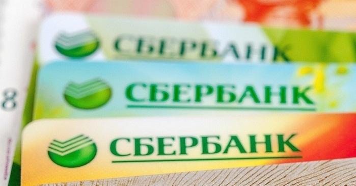 Кредит с плохой кредитной историей в Сбербанке