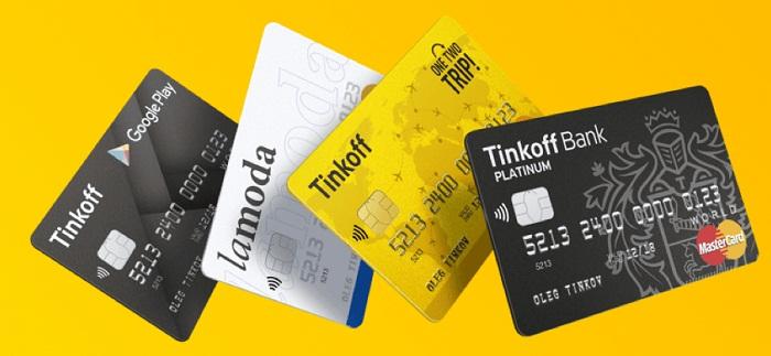 Кредит с плохой кредитной историей в Тинькофф банке