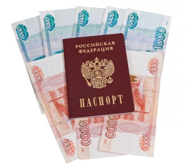 микрозаймы в прокопьевске онлайн заявка