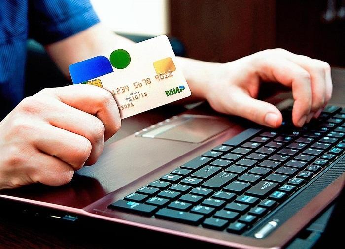 займы онлайн на карту мир без отказа