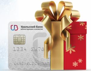 Кредитная карта 120 дней без процентов онлайн заявка