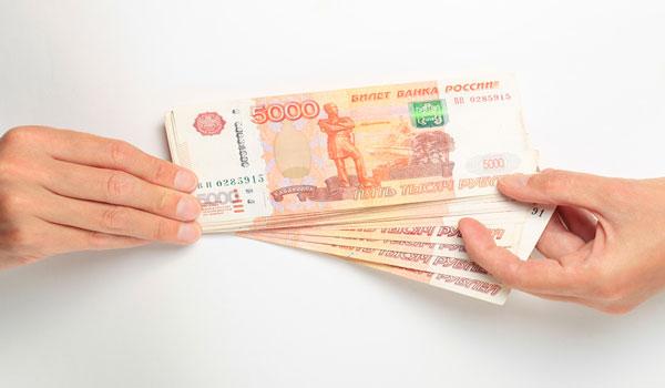 денежный займ на карту срочно, круглосуточно