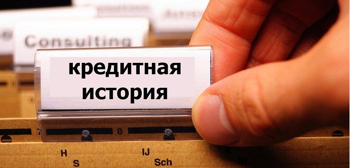 оформить займ на Яндекс.Деньги под