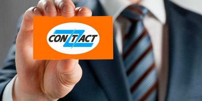 взять займ онлайн срочно через систему Контакт