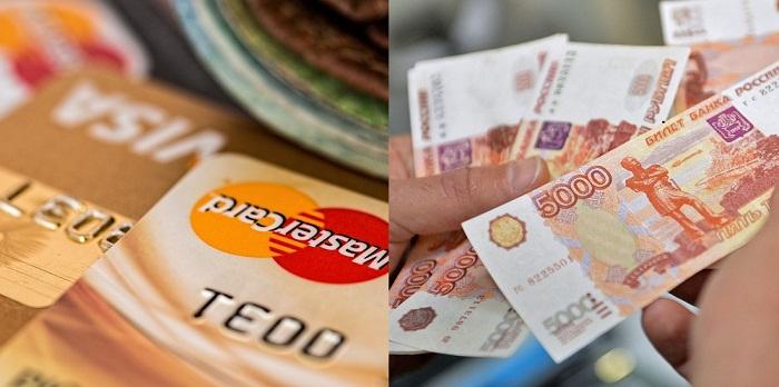 взять деньги в долг онлайн на карту