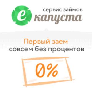 Срочно пополнить Киви кошелек займом онлайн - Все способы