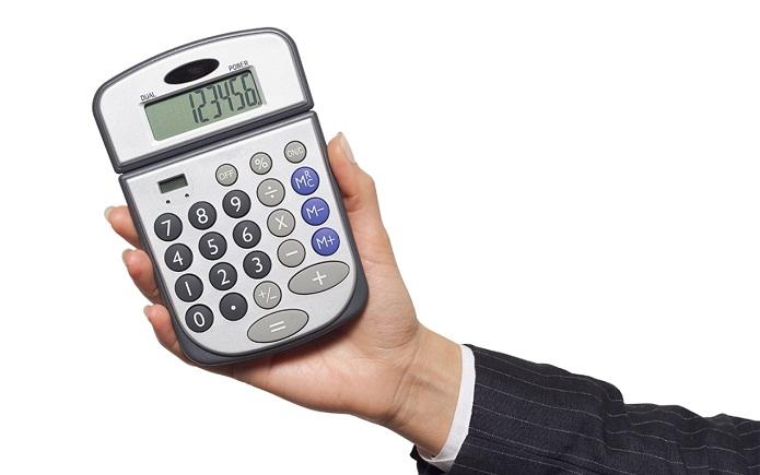 Калькулятор вкладов СКБ