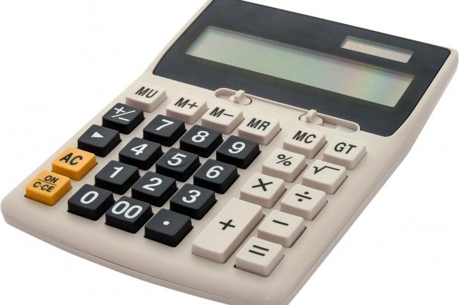 Калькулятор вкладов банка Русский Стандарт