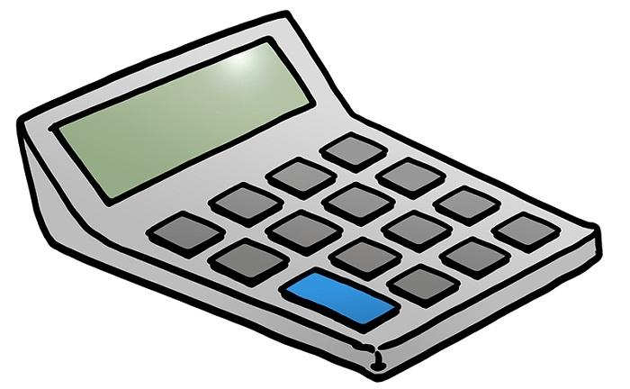 Калькулятор вкладов Хоум Кредит