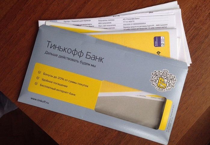 карта рассрочки тинькофф банка