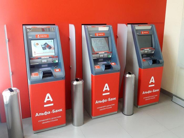 Проценты за снятие наличных с кредитной карты Альфа-Банка