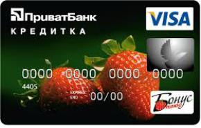 Заявка на кредитную карту Приватбанка на УКРАИНЕ