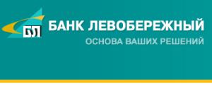 Заявка в банк Левобережный